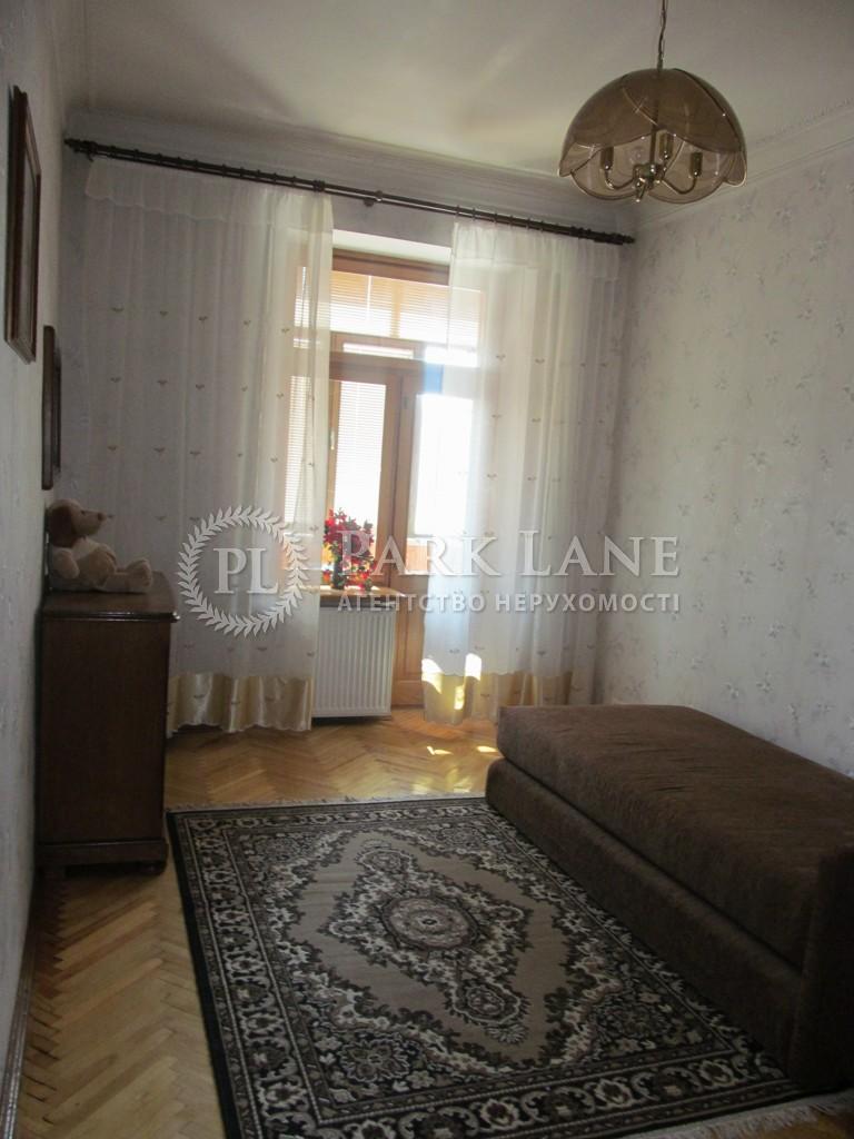 Квартира ул. Пугачева, 17, Киев, I-13153 - Фото 3
