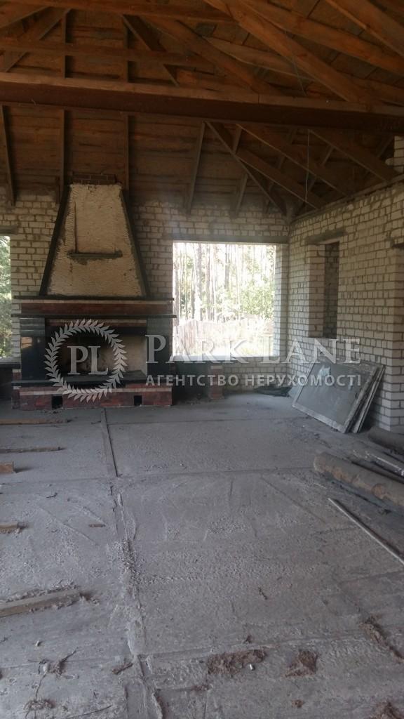 Нежилое помещение, B-95327, Украинка - Фото 6