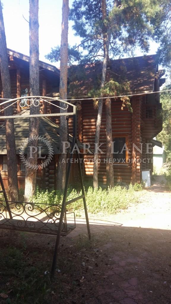 Нежитлове приміщення, Українка, B-95327 - Фото 7