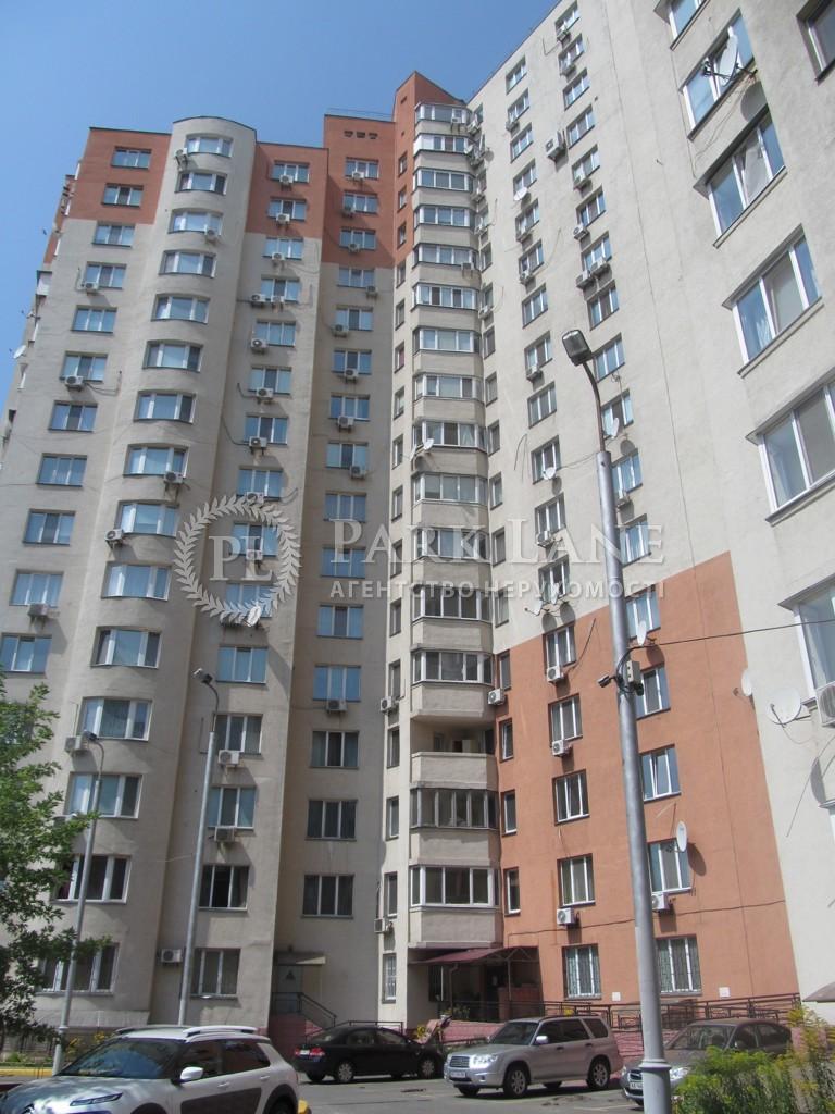 Квартира Лобановского просп. (Краснозвездный просп.), 126г, Киев, X-36932 - Фото 4