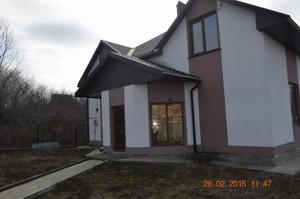 Дом Z-190938, Новая, Юровка (Киево-Святошинский) - Фото 1