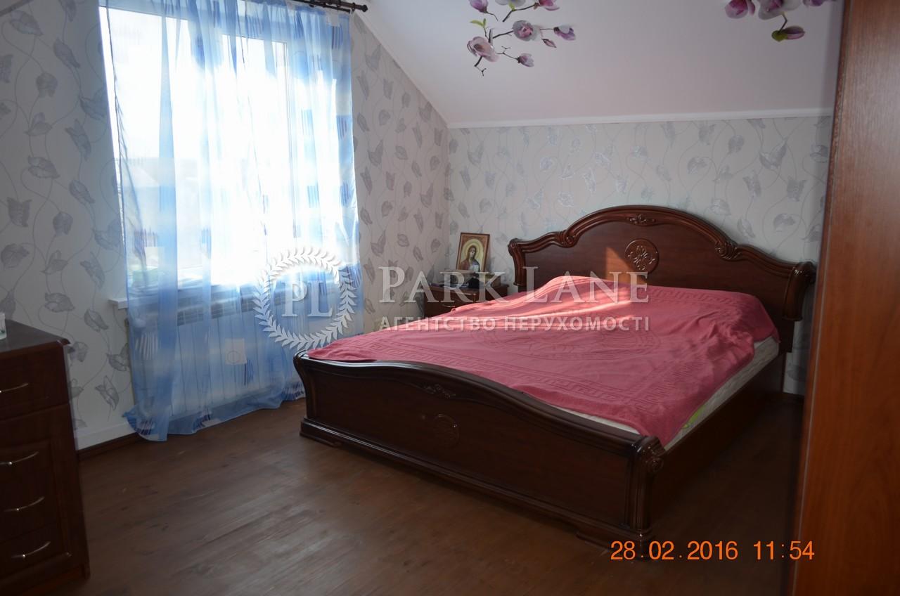 Дом Z-190938, Новая, Юровка (Киево-Святошинский) - Фото 4