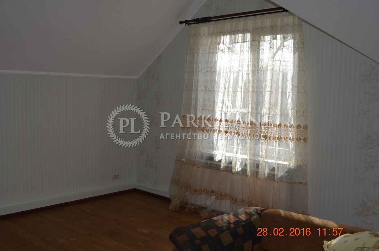Дом Z-190938, Новая, Юровка (Киево-Святошинский) - Фото 7