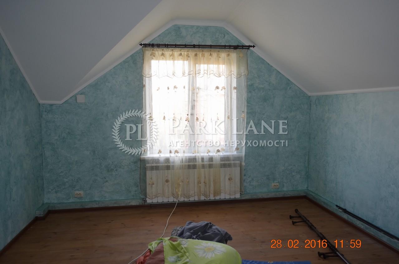 Дом Z-190938, Новая, Юровка (Киево-Святошинский) - Фото 11