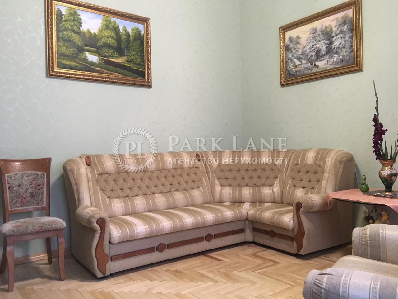 Квартира ул. Лысенко, 1, Киев, B-95349 - Фото 5