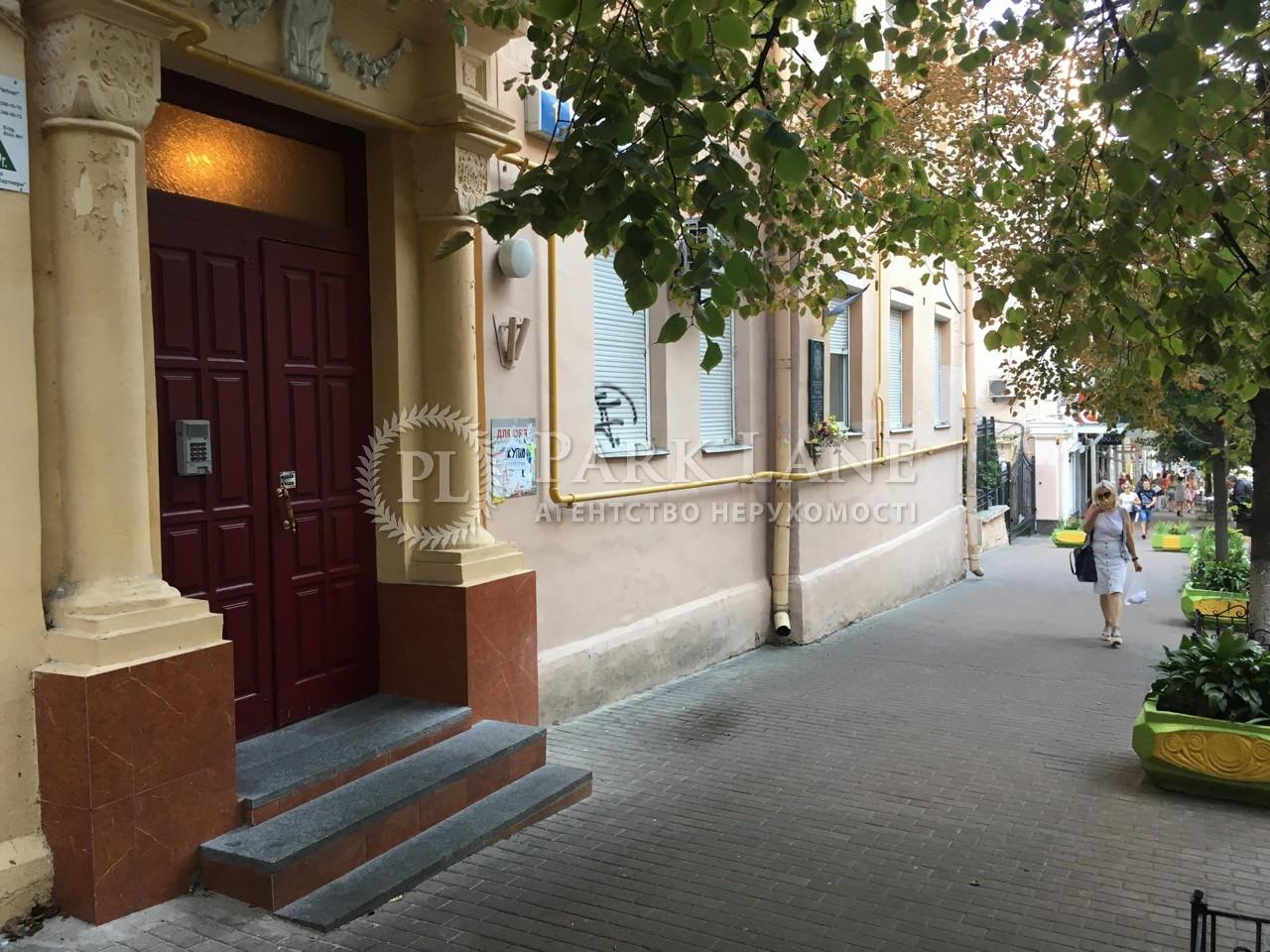 Квартира ул. Лысенко, 1, Киев, B-95349 - Фото 12