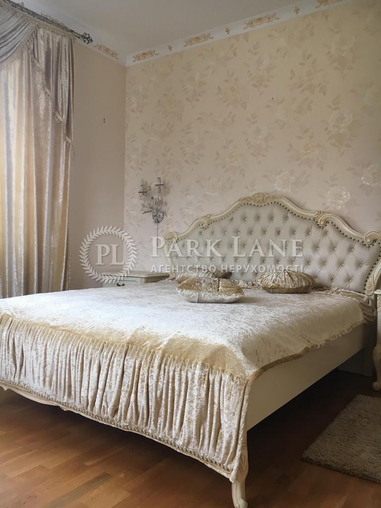 Квартира ул. Кудряшова, 20, Киев, X-36777 - Фото 5