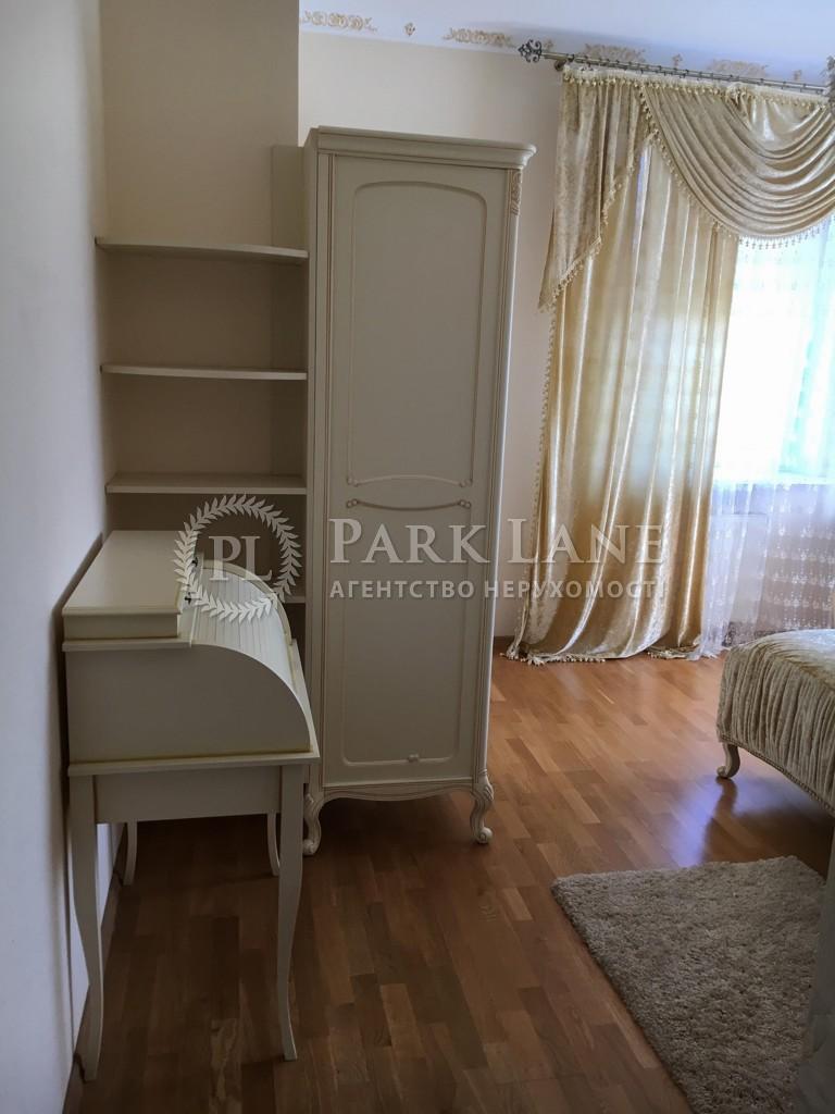 Квартира ул. Кудряшова, 20, Киев, X-36777 - Фото 6