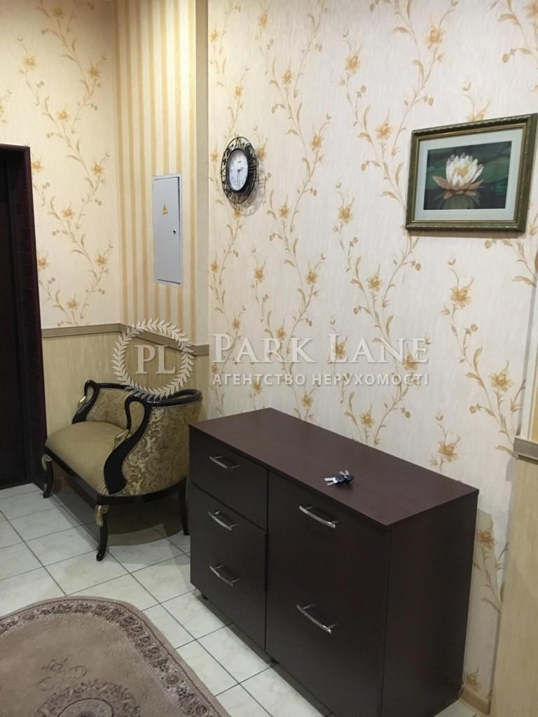 Квартира ул. Кудряшова, 20, Киев, X-36777 - Фото 10