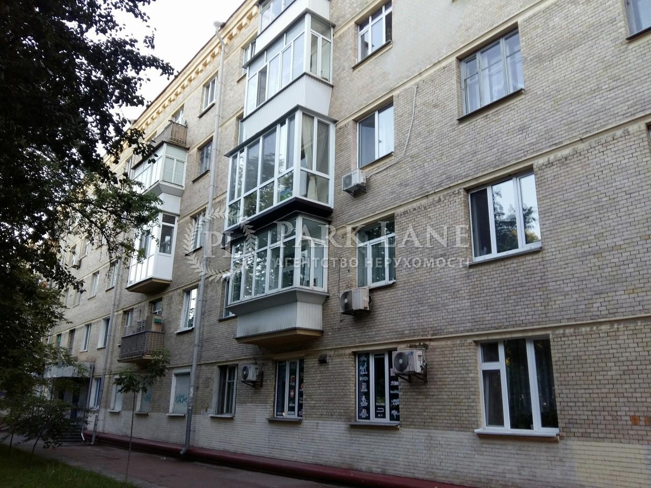 Квартира ул. Лаврская, 4, Киев, R-3234 - Фото 1