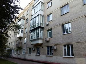 Квартира Z-790423, Лаврская, 4, Киев - Фото 1