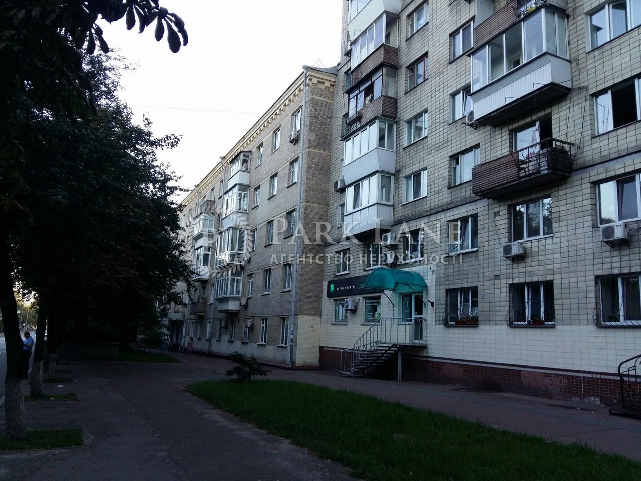 Квартира ул. Лаврская, 4, Киев, R-3234 - Фото 11