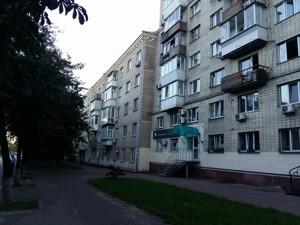 Квартира Z-790423, Лаврская, 4, Киев - Фото 5