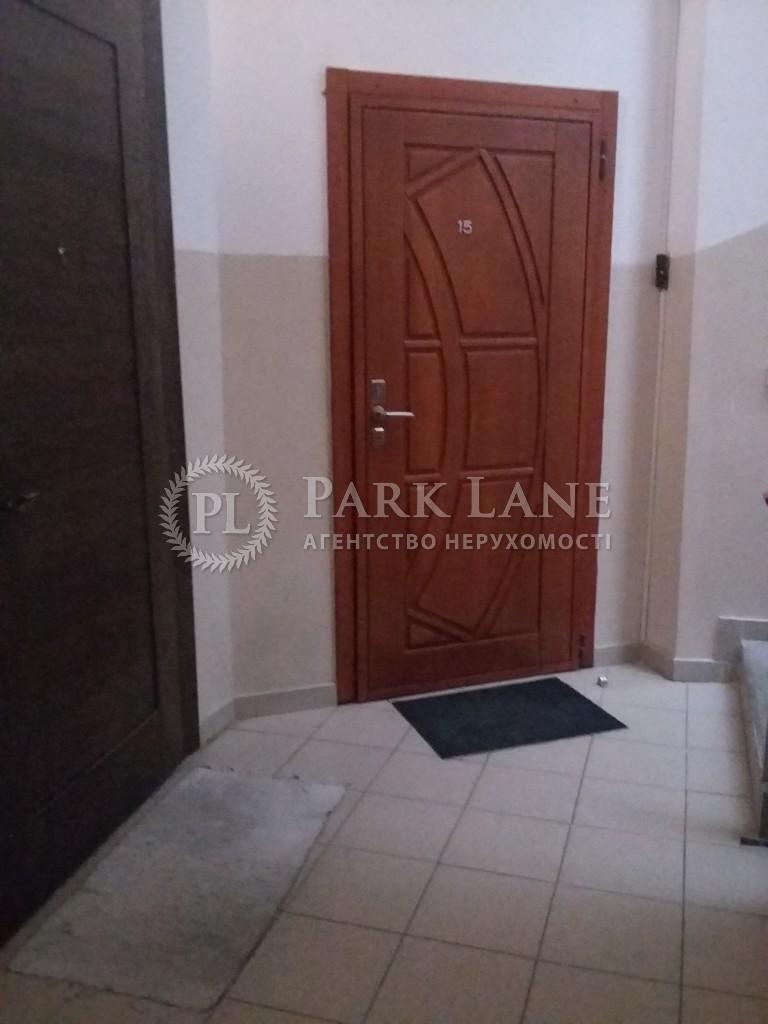 Квартира ул. Большая Житомирская, 25/2, Киев, J-23009 - Фото 5