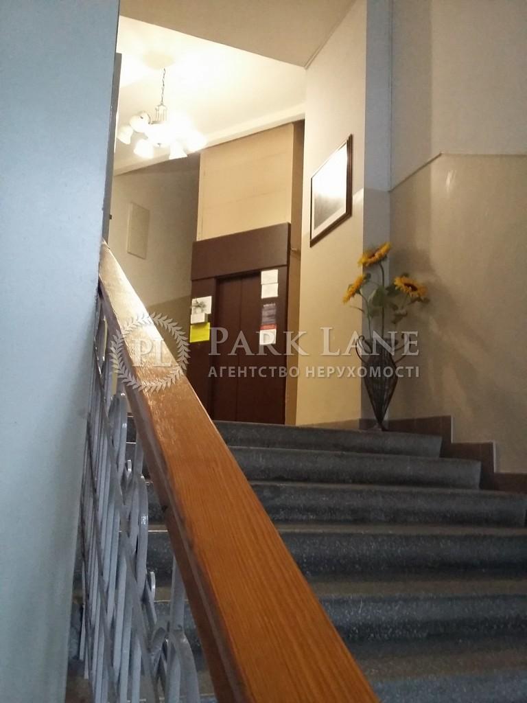 Квартира ул. Большая Житомирская, 25/2, Киев, J-23009 - Фото 7