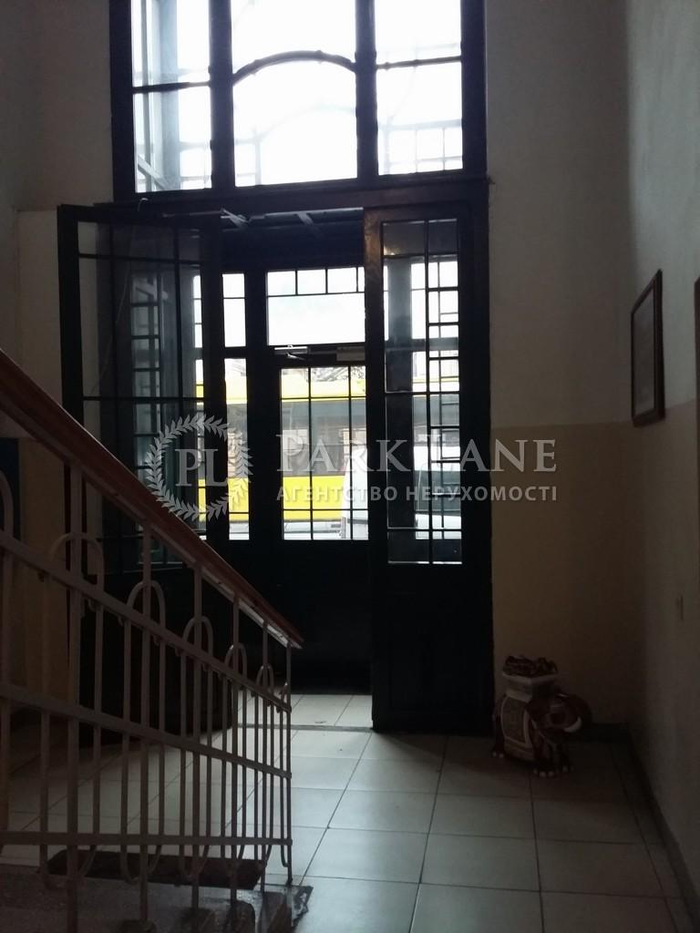 Квартира ул. Большая Житомирская, 25/2, Киев, J-23009 - Фото 8