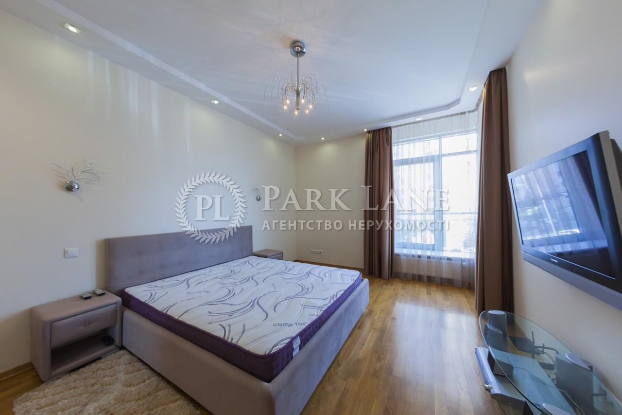 Квартира ул. Окипной Раиcы, 18, Киев, Z-817080 - Фото 11