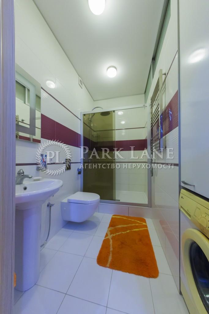 Квартира ул. Окипной Раиcы, 18, Киев, Z-817080 - Фото 15