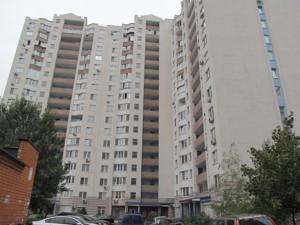 Квартира Z-778408, Драгоманова, 1а, Киев - Фото 2