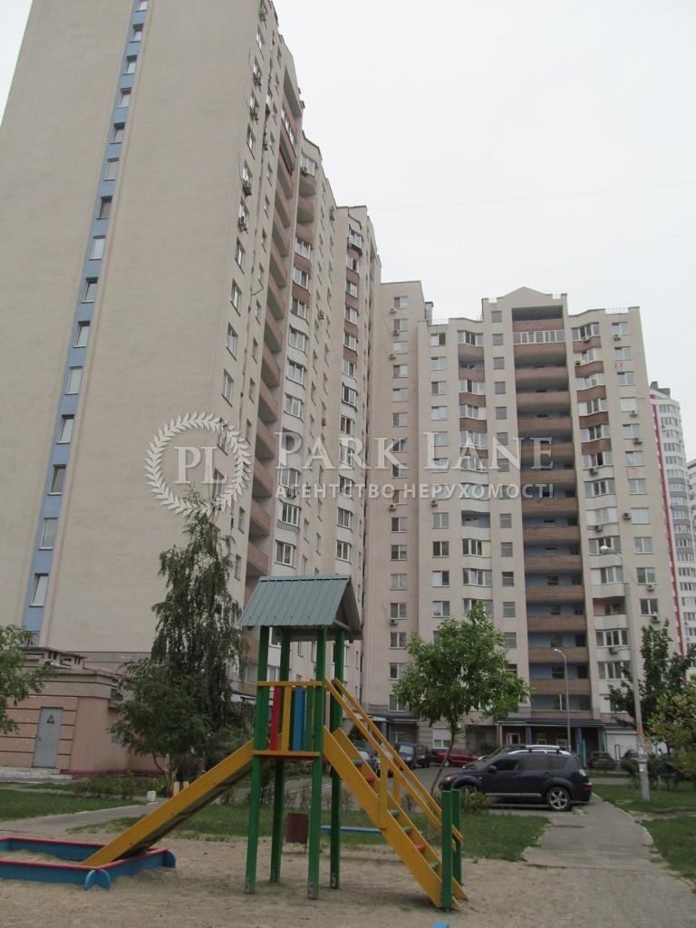 Квартира вул. Драгоманова, 1а, Київ, A-78868 - Фото 3