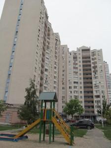 Квартира Z-778408, Драгоманова, 1а, Киев - Фото 3