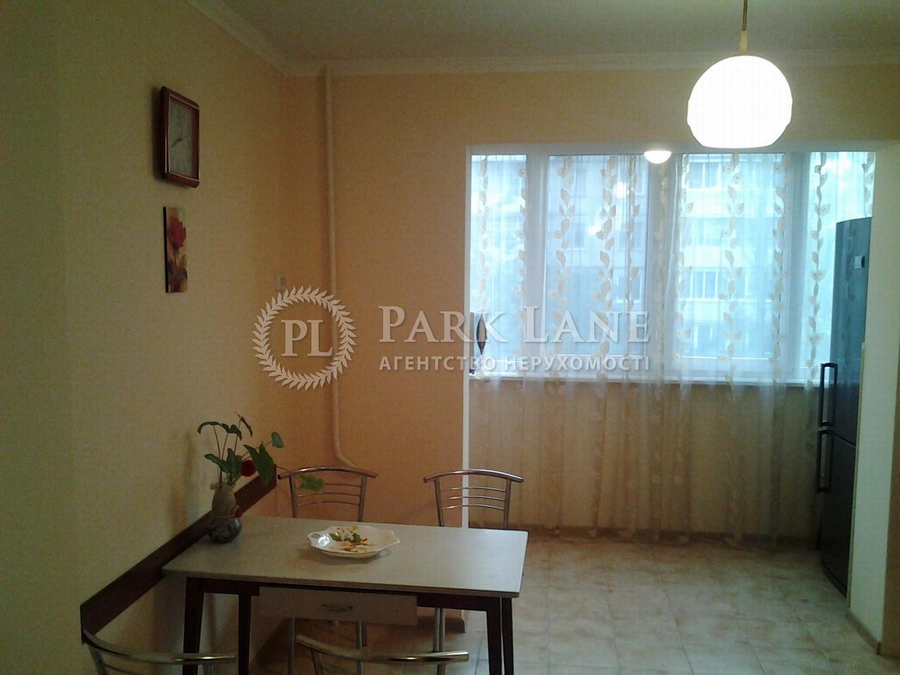 Квартира ул. Героев Днепра, 32г, Киев, Z-1134606 - Фото 8