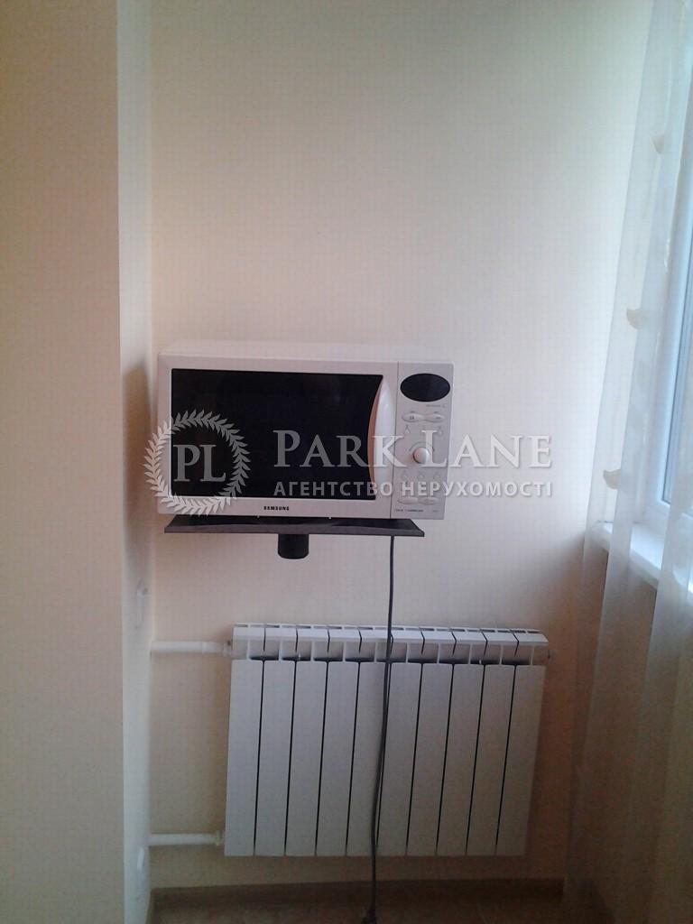 Квартира ул. Героев Днепра, 32г, Киев, Z-1134606 - Фото 9