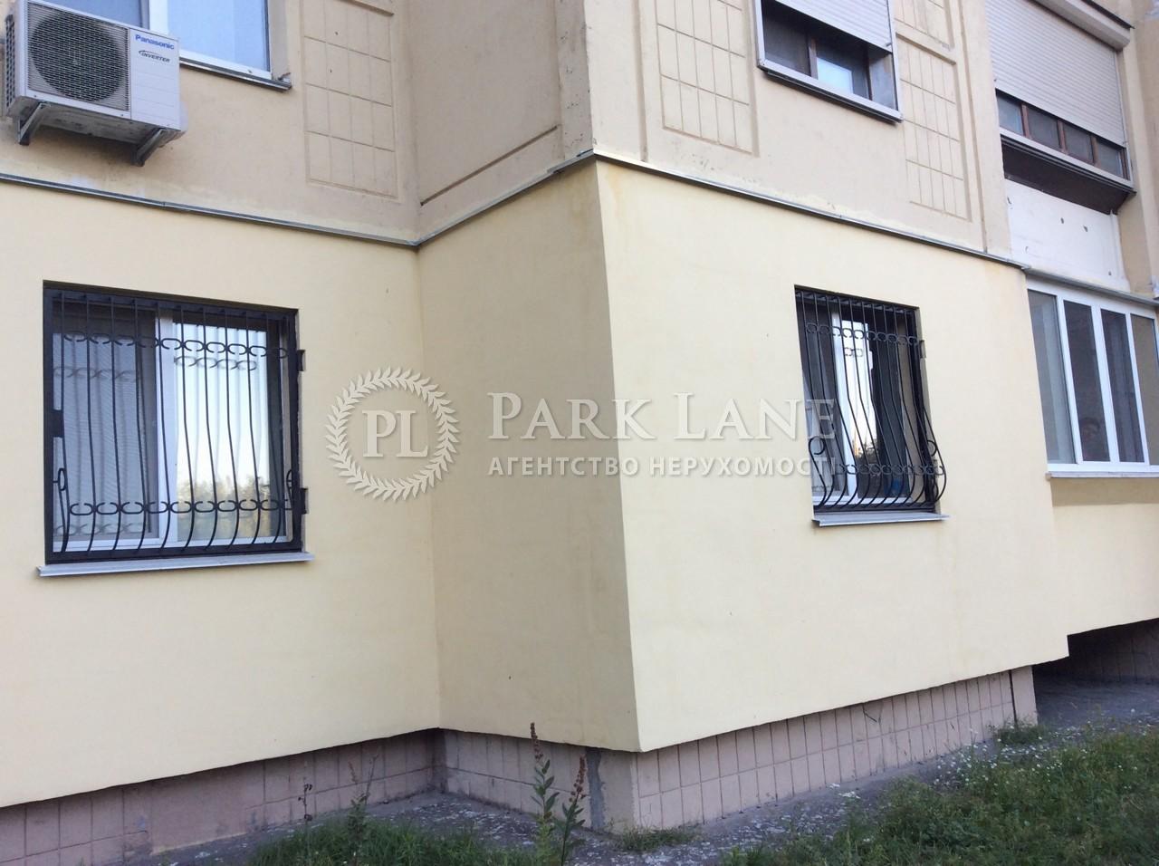 Квартира вул. Олевська, 7, Київ, Z-1827828 - Фото 6
