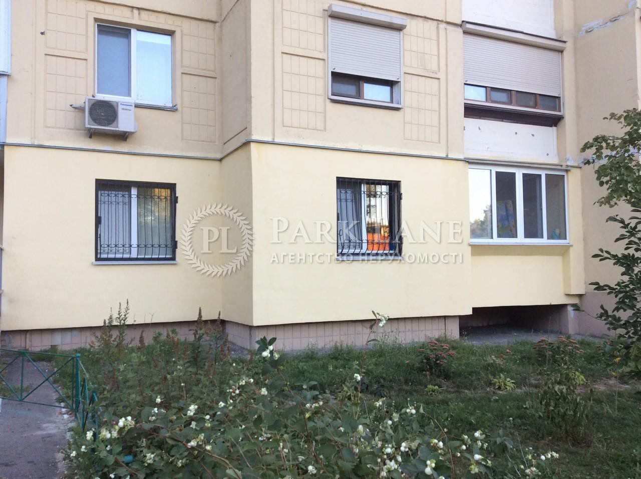 Квартира вул. Олевська, 7, Київ, Z-1827828 - Фото 7