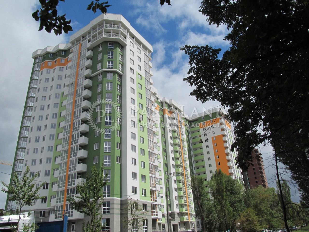 Квартира Вернадського Академіка бул., 24, Київ, R-15915 - Фото 1
