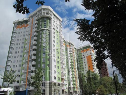 Квартира Вернадского Академика бульв., 24, Киев, Z-411295 - Фото
