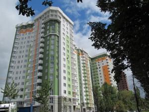 Квартира Z-602118, Вернадского Академика бульв., 24, Киев - Фото 1