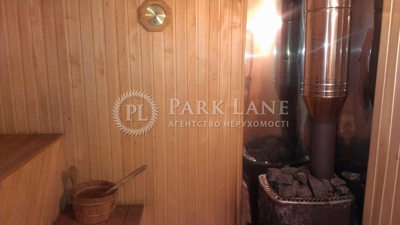 Дом Большая Солтановка, Z-1779822 - Фото 17
