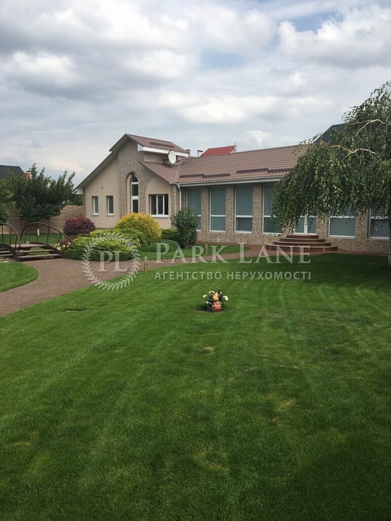 Дом Чайки, R-10356 - Фото 1