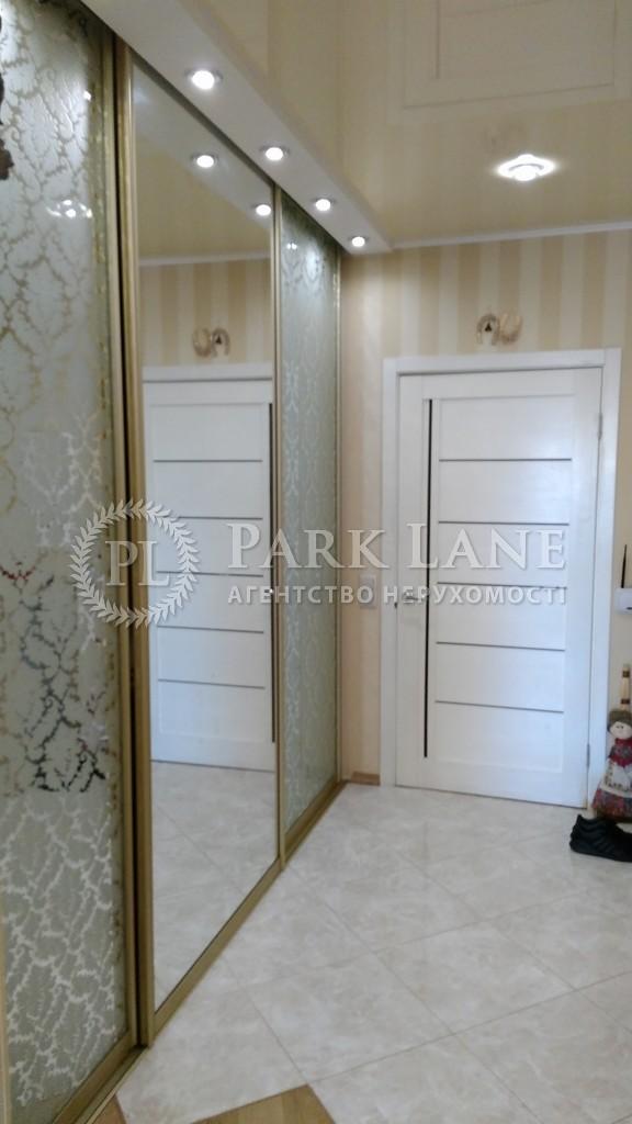 Квартира ул. Липкивского Василия (Урицкого), 18в, Киев, A-101290 - Фото 10