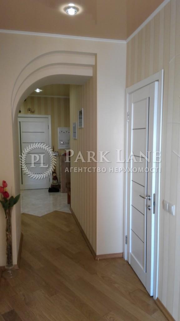 Квартира ул. Липкивского Василия (Урицкого), 18в, Киев, A-101290 - Фото 11