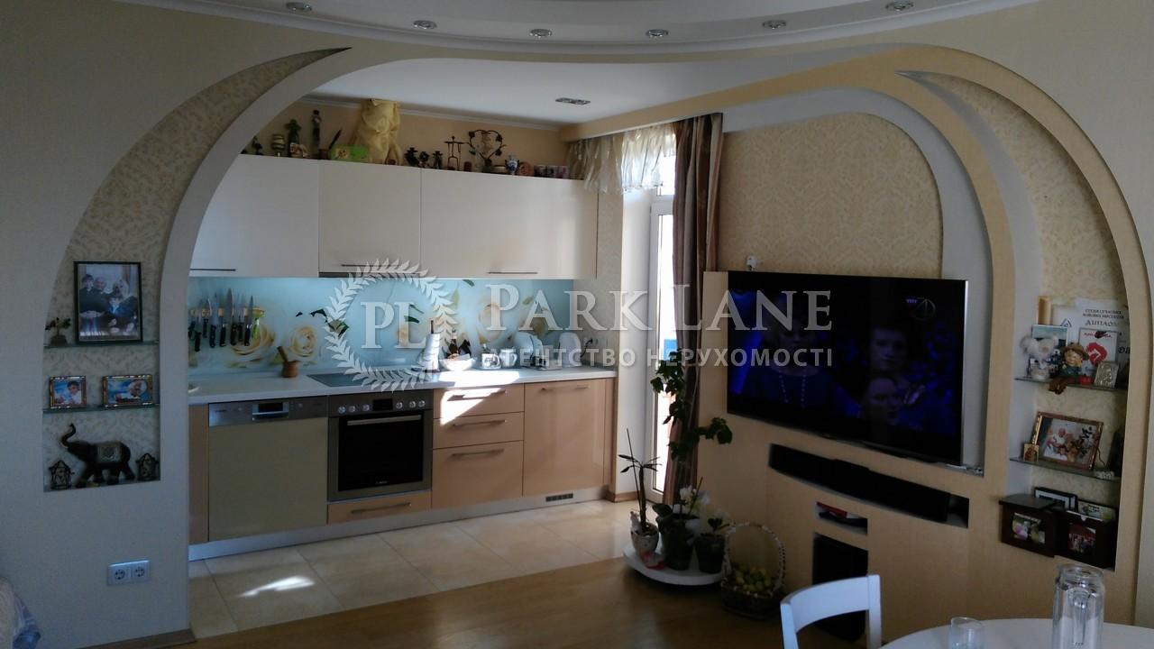 Квартира ул. Липкивского Василия (Урицкого), 18в, Киев, A-101290 - Фото 3
