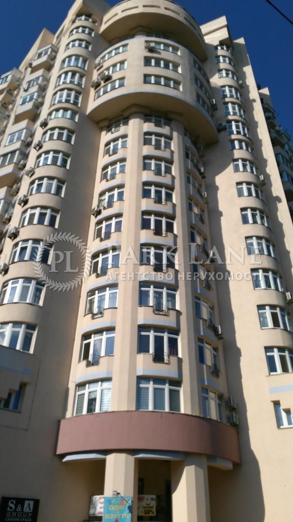 Квартира ул. Липкивского Василия (Урицкого), 18в, Киев, A-101290 - Фото 14