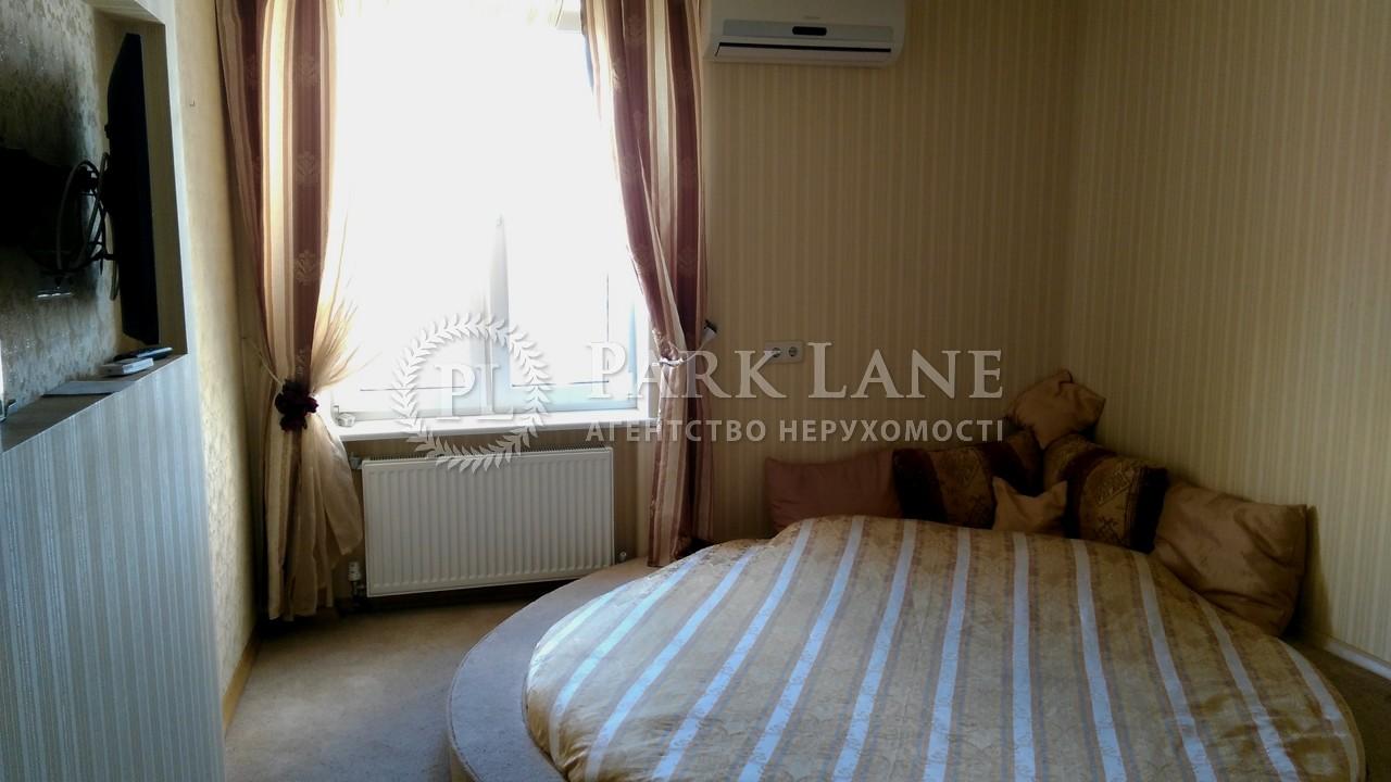Квартира ул. Липкивского Василия (Урицкого), 18в, Киев, A-101290 - Фото 5