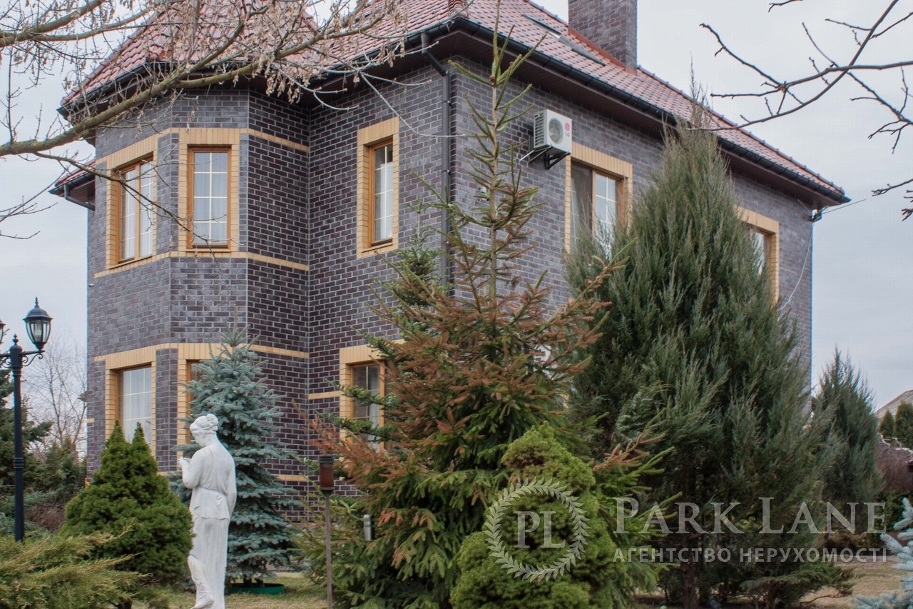 Дом Вита-Почтовая, X-36120 - Фото 24