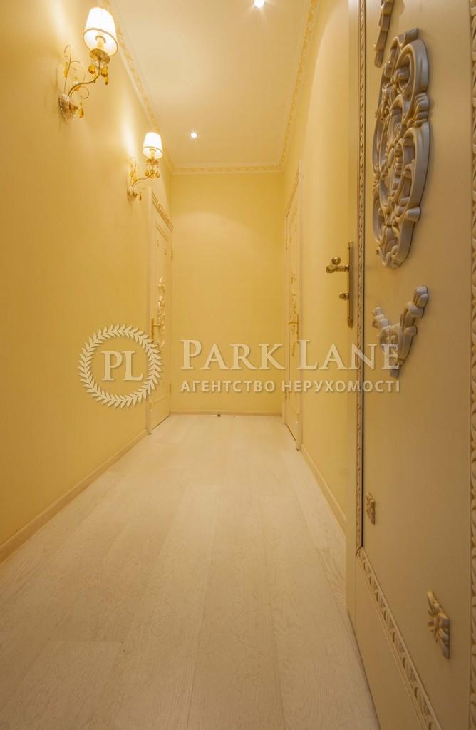 Дом Вита-Почтовая, X-36120 - Фото 16