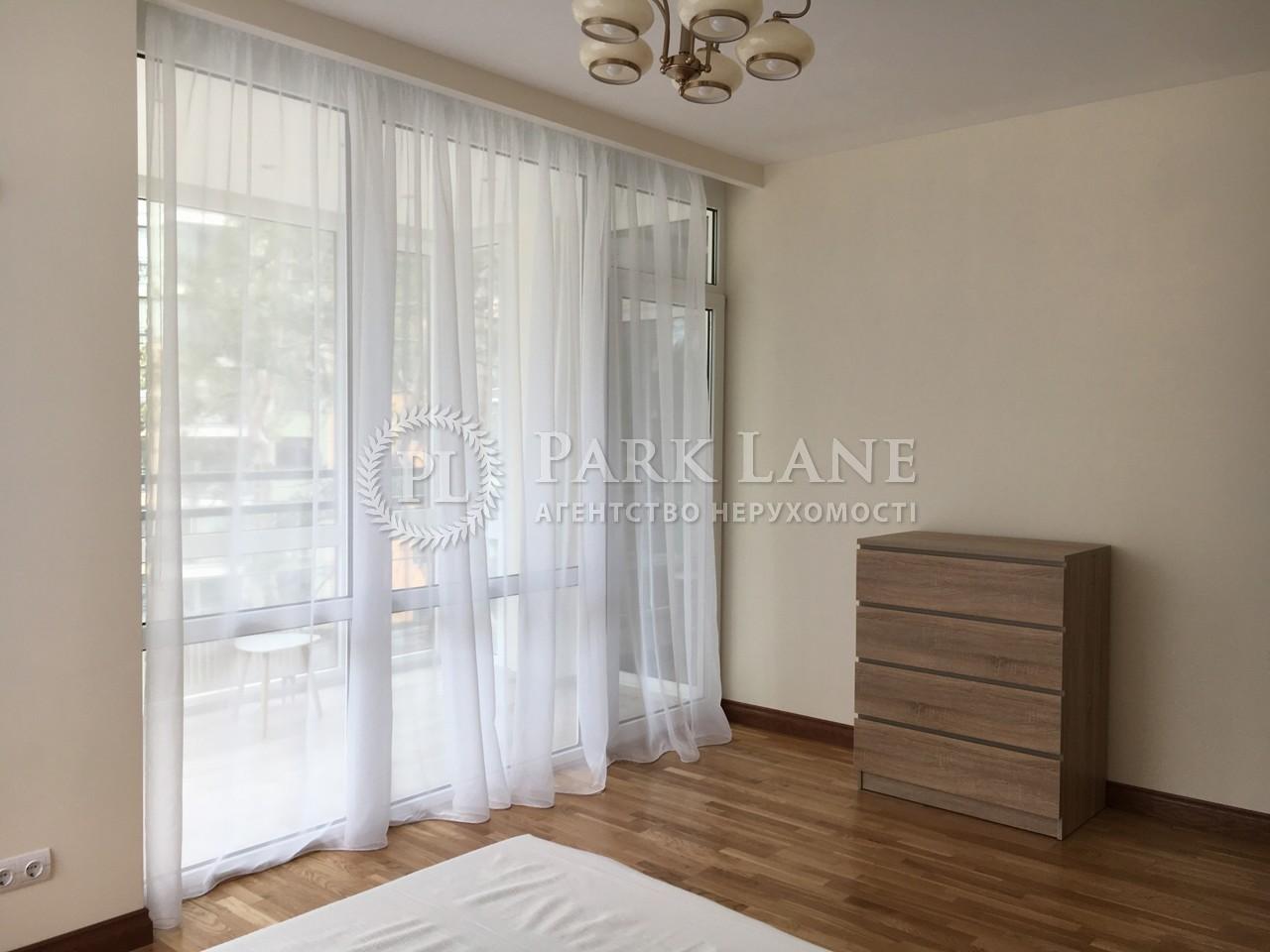 Квартира ул. Петрицкого Анатолия, 21а, Киев, R-10385 - Фото 3