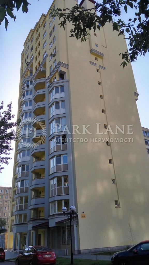 Квартира ул. Макеевская, 10б, Киев, R-3966 - Фото 6