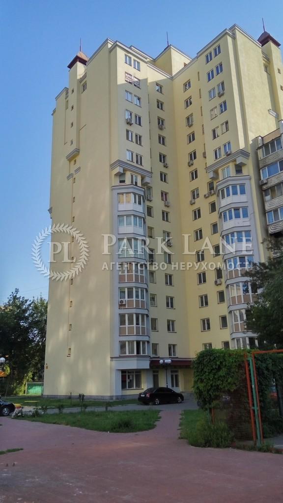 Квартира ул. Макеевская, 10б, Киев, R-3966 - Фото 1