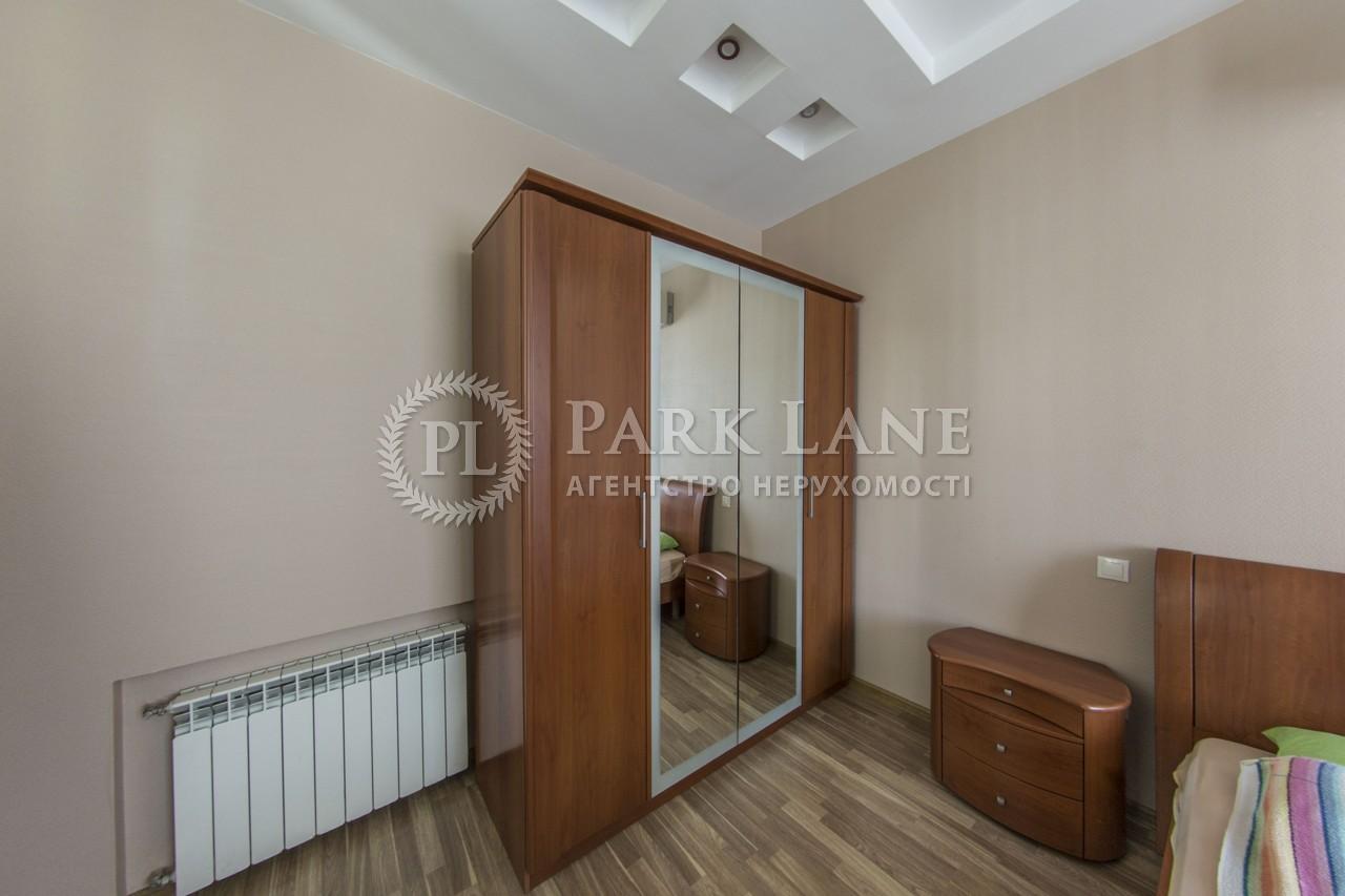 Квартира ул. Первомайского Леонида, 9а, Киев, N-18436 - Фото 14
