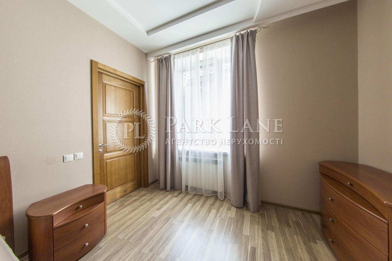 Квартира ул. Первомайского Леонида, 9а, Киев, N-18436 - Фото 12