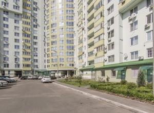 Квартира Z-673339, Коломыйский пер., 17/31а, Киев - Фото 4