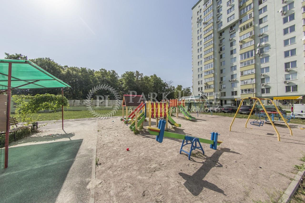 Квартира Коломыйский пер., 17/31а, Киев, B-98042 - Фото 5