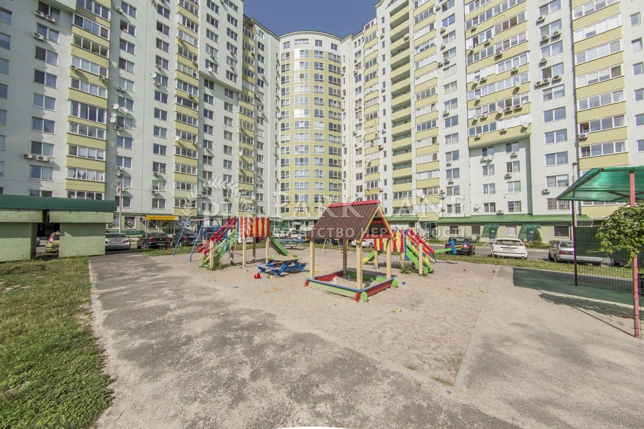 Квартира B-98042, Коломийський пров., 17/31а, Київ - Фото 5