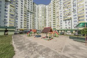 Квартира Z-673339, Коломыйский пер., 17/31а, Киев - Фото 5